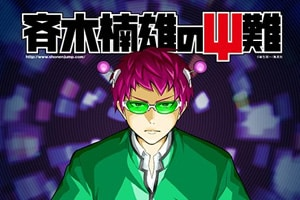 Dempagumi.inc, Natsuki Hanae e Saikic Lover interpretarão os temas musicais do anime Saiki Kusuo no Psi Nan