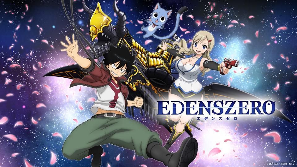 Temporada de Outono 2021: Edens Zero