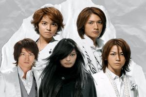 Dica 12: Yamato Nadeshiko Shichi Henge