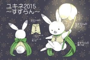 Snow Miku com Projeto Oficial para a Edição 2015