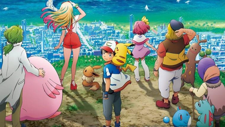 Mais um filme de Pokémon está a caminho e seu foco será o lendário Pokémon Lugia