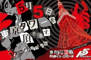 Persona 5 - anime anunciado