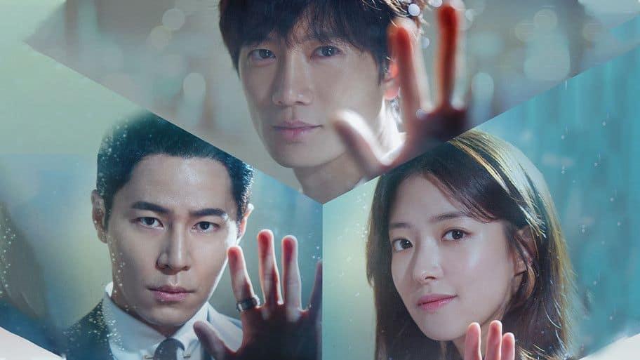 3 dramas médicos românticos que você precisa assistir