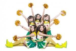 Linda Sansei - Grupo de Brasileiras no Japão