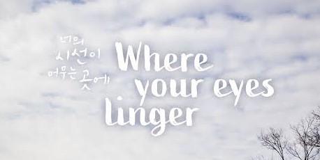 Conheça o contexto por trás de Where Your Eyes Linger, o primeiro K-Drama com temática BL