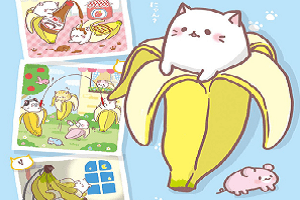 [Review Anime] Bananya