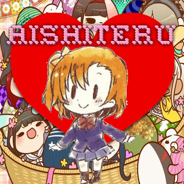 Arquivo B - Aishiteru!