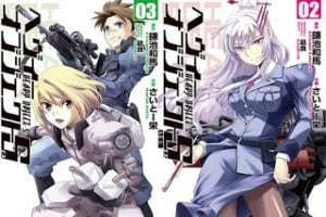 Preview: Heavy Object