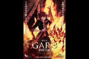 Primeiro trailer de abril: Garo – Divine Flame