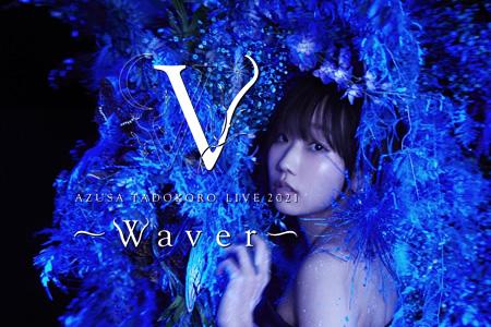 AZUSA TADOKORO LIVE 2021 ~Waver~