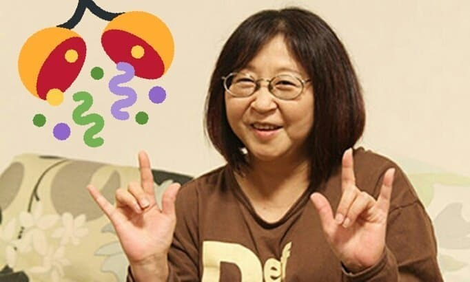 Rumiko Takahashi lançará novo mangá no Japão