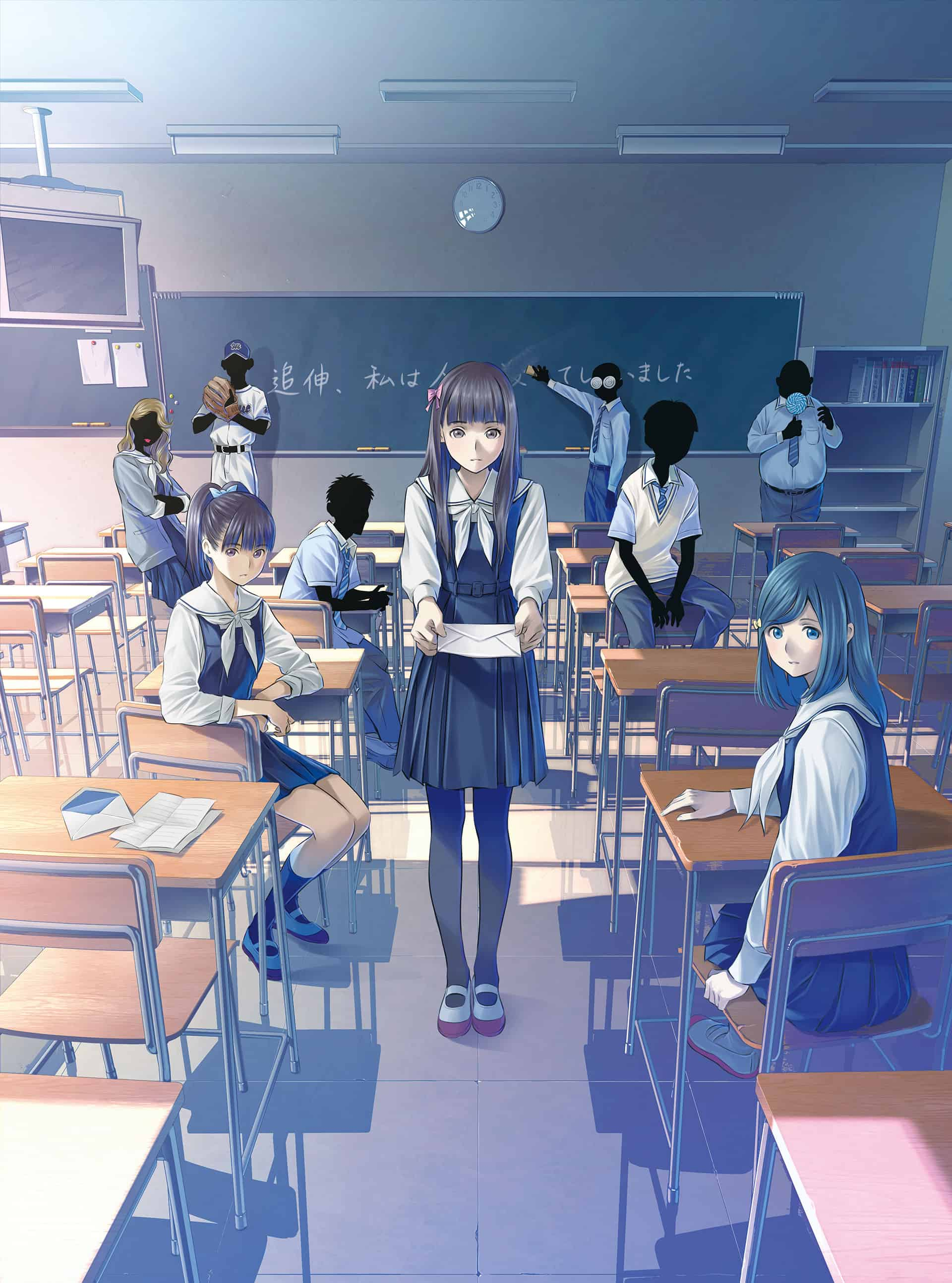 Root Letter - Review