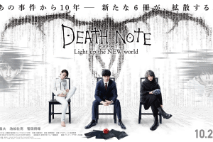 Death Note: Light up the NEW world - Novas imagens