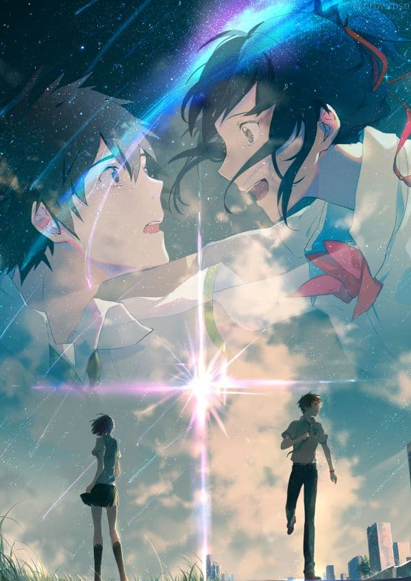 Your Name... Na Netflix!