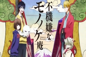 [Anime Review] Fukigen na Mononokean