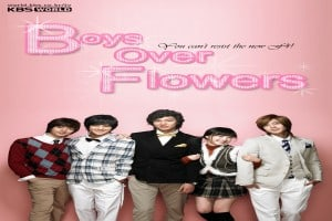 Dica 10: Boys Before Flowers